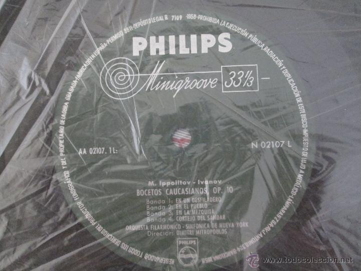 Discos de vinilo: DIMITRI MITROPOULOS. BORODIN DANZAS GUERRERAS EN LAS ESTEPAS DEL ASIA CENTRAL - Foto 7 - 50320672
