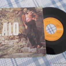 Discos de vinilo: LALO. PEQUEÑAS MANZANAS VERDES. Lote 50338695