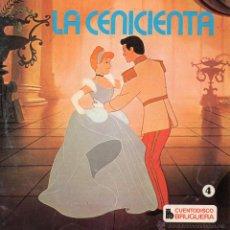 Discos de vinilo: CUENTODISCO BRUGUERA - WALT DISNEY, EP, LA CENICIENTA + 1, AÑO 1967. Lote 50372477