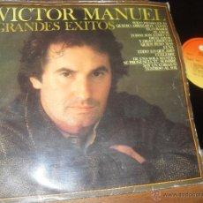 Discos de vinilo: ANA BELEN LP. VICTOR MANUEL GRANDES EXITOS MADE IN SPAIN 1982. Lote 50373517