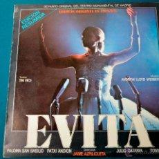 Discos de vinilo: PEDIDO MINIMO 6€ EVITA - VERSION ORIG ESPAÑOL - EDIC RESUM - PALOMA SAN BASILIO - PATXI ANDION. Lote 50374597