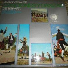 Discos de vinilo: ANTOLOGIA DE CANCIONES Y DANZAS DE ESPAÑA - DOBLE LP - ORIGINAL ESPAÑOL - CLAVE 1968 MUY NUEVO(5). Lote 50384232