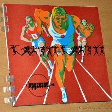 Discos de vinilo: REVISTA RUSA / SOVIÉTICA - CON 6 FLEXI-DISC A ESTRENAR - 2 TEMAS DE JOAN MANUEL SERRAT - JULIO 1976. Lote 50404956
