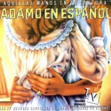 Discos de vinilo: 'AQUELLAS MANOS EN TU CINTURA', DE ADAMO, CANTANDO EN ESPAÑOL. 2 LPS. 24 ÉXITOS. BUEN ESTADO.. Lote 50405300
