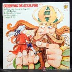 Discos de vinilo: 'CUENTOS DE SIEMPRE VOL. 8'. LP 1980. BUEN ESTADO.. Lote 50405651