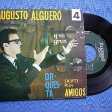 Discos de vinilo: AUGUSTO ALGUERO NUBES DE COLORES + 3 EP SPAIN 1967 PDELUXE. Lote 50411985