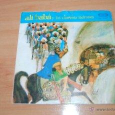 Discos de vinilo: EP DISCO VINILO ALI BABA Y LOS CUARENTA LADRONES TEATRO INFANTIL SAMANIEGO. Lote 50413074