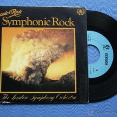 Discos de vinilo: THE LONDON SYMPHONY ORCHESTRA ODISEA ESPACIAL + 1 SINGLE SPAIN 1982 PDELUXE. Lote 50419463