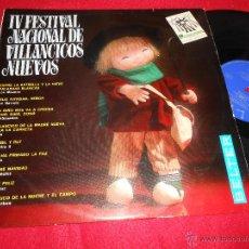 Discos de vinilo: IV FESTIVAL NACIONAL DE VILLANCICOS LP 1970 BELTER LOS MISMOS CONTINUADOS ALTAMIRA3 MIGUEL ARBEA. Lote 50437748