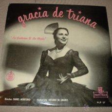 Discos de vinilo: GRACIA DE TRIANA: LA GUITARRA Y LA COPLA (EL 1ER. LP OFICIAL) LP MEDIO (25 CMS). Lote 50444629