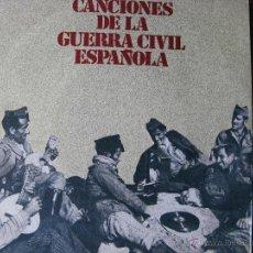 Discos de vinilo: CANCIONES DE LA GUERRA CIVIL ESPAÑOLA. 7INCH. EP. DISCO OBSEQUIO. DIAL DISCOS 1978.. Lote 50450910