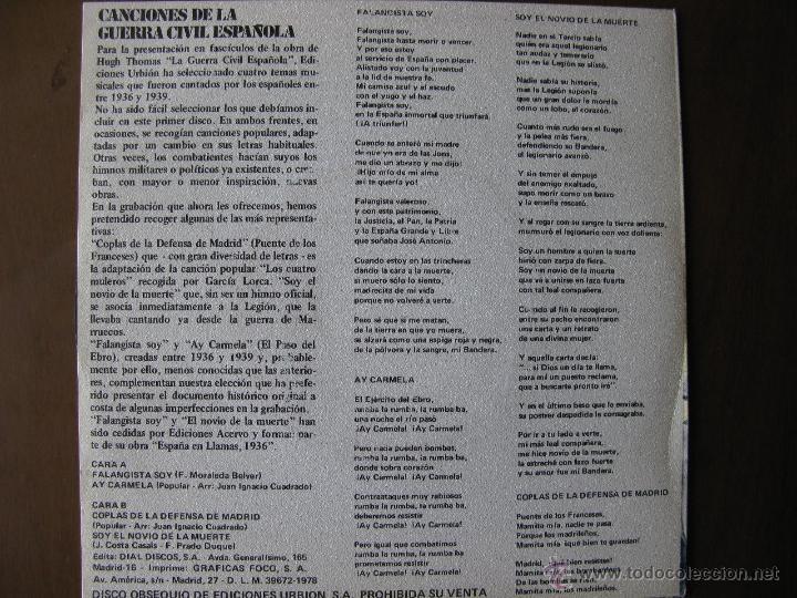 Discos de vinilo: CANCIONES DE LA GUERRA CIVIL ESPAÑOLA. 7INCH. EP. DISCO OBSEQUIO. DIAL DISCOS 1978. - Foto 2 - 50450910