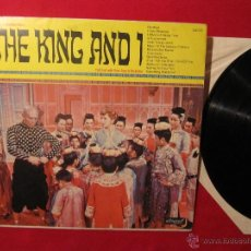 Discos de vinilo: LP VINILO THE KING AND I LP VINYL RECORD ALBUM 33RPM ALLEGRO 1964. Lote 50468996