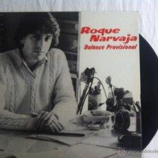Discos de vinilo: LP ROQUE NARVAJA-BALANCE PROVISIONAL. Lote 50473997