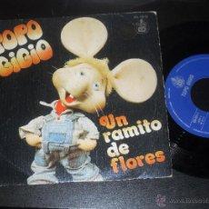 Discos de vinilo: TOPO GIGIO SINGLE. UN RAMITO DE FLORES. MADE IN SPAIN. 1979.. Lote 50478319