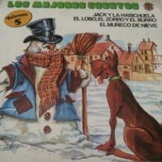 Discos de vinilo: 'LOS MEJORES CUENTOS VOLUMEN 5'. LP 1981. BUEN ESTADO.. Lote 50502786