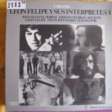 Discos de vinilo: LP - LEON FELIPE Y SUS INTERPRETES VOL. 1 - VARIOS (SPAIN, MOVIEPLAY 1976, PORTADA DOBLE). Lote 50528699