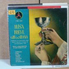 Discos de vinilo: CORO DE LA ABADIA BENEDICTINA DE SANTO DOMINGO DE SILOS - MISA BREVE GREGORIANA - DISCOTECA PAX. Lote 50538126