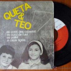 Discos de vinilo: QUETA & TEO, ES CORET DES COTXETET +3 (EDIGSA 1964) SINGLE EP - A CAÇAR TIGRES, ES POLLET. Lote 50548281
