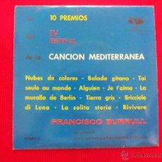 Discos de vinilo: LOS 10 PREMIOS DEL IV FESTIVAL DE LA CANCION MEDITERRANEA. Lote 50555818