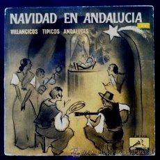 Discos de vinilo: PILAR LÓPEZ, MANUEL VALLEJO, LOLA FLORES, PEPE MARCHENA. Lote 50561651