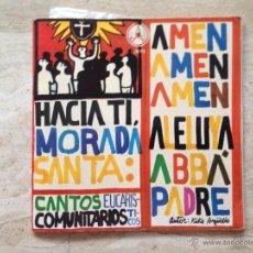Discos de vinilo: EP DESPLEGABLE KIKO ARGUELLO - EN ESTADO MINT - 1968. Lote 50591671