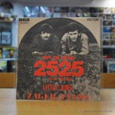 Discos de vinilo: ZAGER & EVANS - EN EL AO 2525 - SINGLE. Lote 50595255