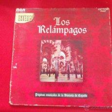 Discos de vinilo: LOS RELAMPAGOS . Lote 50610484