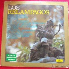 Discos de vinilo: LOS RELAMPAGOS- DANZA DEL FUEGO. Lote 50622071