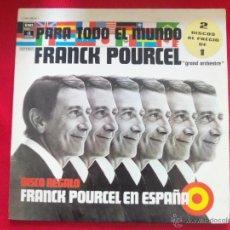 Discos de vinilo: PARA TODO EL MUNDO FRANCK POURCEL - GRAND ORCHESTRE (2XLP COMP). Lote 50623299