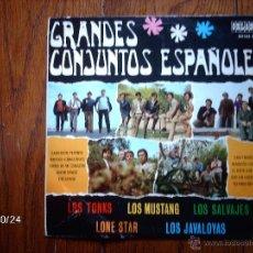 Discos de vinilo: GRANDES CONJUNTOS ESPAÑOLES - LOS TONKS, LOS MUSTANG, LOS SALVAJES, LONE STAR, LOS JAVALOYAS . Lote 50641188