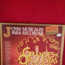 Discos de vinilo: ESTUCHE CON TRES DISCOS- JOYAS MUSICALES PARA RECORDAR - GRANDES ORQUESTAS DEL MUNDO. Lote 50641809