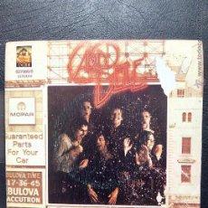 Discos de vinilo: SINGLE CADO BELLE - PIEDRAS ARROJADAS DESDE NINGÚN LUGAR - AEROPUERTO CERRADO - ANCHOR RECORDS 1977.. Lote 50647986