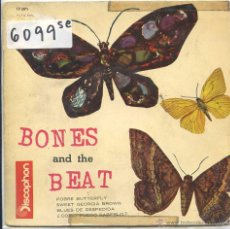 Discos de vinilo: BROTHER BONES / POBRE BUTTERFLY / SWEET GEORGIA BROWN + 2 (EP 1960). Lote 50649545