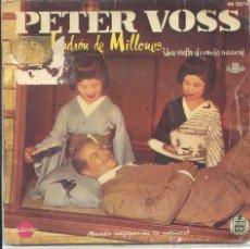 Discos de vinilo: PETER VOSS, LADRON DE MILLONES (BSO) - HANS MARTIN - UNA VUELTA AL MUNDO MUSICAL (EP 1960). Lote 50662589