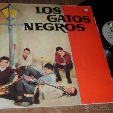Discos de vinilo: LOS GATOS NEGROS. LP. HISTORIA DE LA MUSICA POP ESPAÑOLA. Nº 43. MADE IN SPAIN. 1986. Lote 50666536
