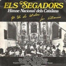 Discos de vinilo: SG ORFEO JONQUERENC ( ELS SEGADORS ) + GISELA BELLSOLA ( TORNA VENIR VICENÇ). Lote 50702145