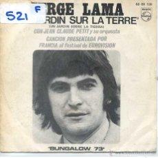 Discos de vinilo: SERGE LAMA / UN JARDIN SOBRE LA TIERRA (EUROVISION 1971) / BUNGALOW 73 (SINGLE 1971). Lote 50717578
