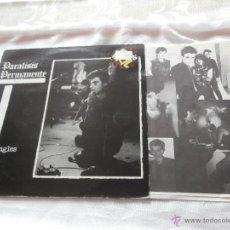 Discos de vinilo: PARALISIS PERMANENTE (ANA CURRA) LP LOS SINGLES (1984) ORIGINAL 3 CIPRESES INCLUYE HOJAS CREDITOS. Lote 146200457