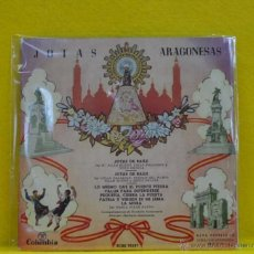 Discos de vinilo: JOTAR ARAGONESAS - JOTAS DE BAILE - + 3 - EP. Lote 50729431