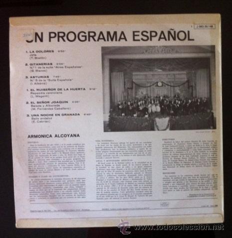 Discos de vinilo: ARMÓNICA ALCOYANA - UN PROGRAMA ESPAÑOL - 1970 - ALCOY - Foto 2 - 50732726