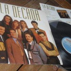 Disques de vinyle: LA DECADA LP. LAS AMIGAS. MADE IN SPAIN. 1993.. Lote 50748367