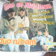 Discos de vinilo: DUO RUBAM EP. ESTO ES MADISON. SOLO PORTADA. NO INCLUYE VINILO.. Lote 50749725