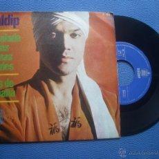 Discos de vinilo: KULDIP LA BALADA DE LOS BOINAS VERDES SINGLE SPAIN1966 PDELUXE. Lote 50756787