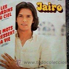 Discos de vinilo: JAIRO - LES JARDINS DU CIEL + 1 (GORIMA, 19809 ED. FRANCESA VRS SUN OF JAMAICA GOOMBAY DANCE BAND. Lote 50787394