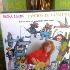 Discos de vinilo: ROSA LEÓN - CANCIÓN DE LA VACUNA + 1 (AMBAR FONOMUSIC, 1983) -VRS MARIA ELENA WALSH. Lote 50788640