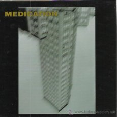 Discos de vinilo: MEDICATION EP ACUARELA 1993 GREENHOUSE/ GUIDING LIGHT/ SORRY YOU WERE RIGHT INDIE NOISE . Lote 50789480