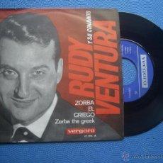 Discos de vinilo: RUDY VENTURA IL SILENZO / ZORBA EL GRIEGO SINGLE SPAIN 1965 PDELUXE. Lote 50795184