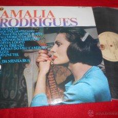 Disques de vinyle: AMALIA RODRIGUES LP 1967 CLAVE ESPAÑA SPAIN FADO PORTUGAL. Lote 50799035