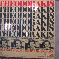 Discos de vinilo: MARIA FARANDOURI I GEORGE KAPERNAROS , THEODORAKIS , EDIGSA 1973 . Lote 50804412